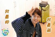 Ice Fantasy, Ma Tian Yu, Drama, Romance, Actor, Singers, Princesses, Romantic Things, Dramas