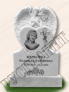 Ангел из белого мрамора Decorative Plates, Home Decor, Licence Plates, Drawings, Stones, Decoration Home, Room Decor, Home Interior Design, Home Decoration