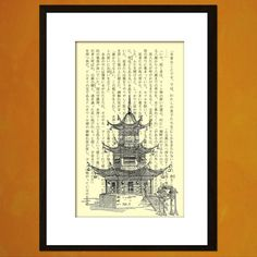 Old Japanese Book Print Pagoda Poster  Japanese Art by B0O0O0OKS