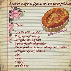 Συνταγές, αναμνήσεις, στιγμές... από το παλιό τετράδιο...: Σφολιάτα σουφλέ με ζαμπόν, τυρί και κρέμα γάλακτος!