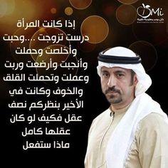 أحمد الشقيري ♥