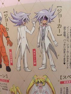 Joker Queen, Magic Kaito, Detective, Concept Art, Mystery, Logo Design, Kawaii, Manga, Cute