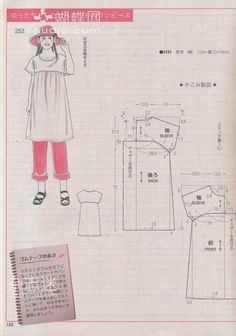 giftjap.info - Интернет-магазин | Japanese book and magazine handicrafts - Lady Boutique 2012-08