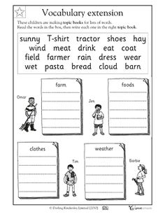 Story sequence - Worksheets & Activities | GreatSchools ...