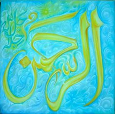 """Ar-Rahman - The Compassionate ~""""Say: 'He is the All-Merciful'"""" - 67:29 ~Allah's mercy in this world is general: given to the believer and the unbeliever. ~Allah created one hundred mercies, then He put one of them among His creatures by which they love one another, and Allah has the otherninety-nine – Al Bukhari 99 Names of Allah. Islam"""