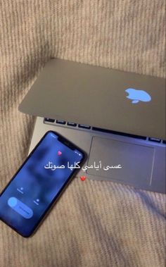 Cute Love Images, Cute Couple Pictures, Arabic Tattoo Quotes, Instagram Questions, Cute Cat Memes, Romantic Words, Romantic Birthday, Bear Wallpaper, Beautiful Arabic Words