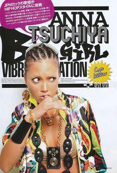 土屋 アンナ Anna Tsuchiya | B girl vibration Tokyo Fashion, Anna, Music Bands, Actresses, Cover, Face, Beautiful, Character, Female Actresses