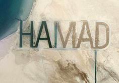 """Yes, that's a satellite photo, and yes, there really is a gigantic set of connecting canals spelling """"HAMAD"""" in Abu Dhabi. Oil sheik Hamad bin Hamdan Al Nahyan of Abu Dhabi paid to have his name etched into the sand so that it would be visible from space. Abu Dhabi, Danxia Landform, Edgar Mueller, Dubai, Graffiti Tagging, Toyama, Nyan Cat, Sheik, No Photoshop"""