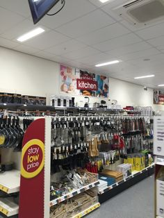 Wilkinsons - Wilko - Variety Retail - Value - Home - Health & Beauty - Layout - Landscape - VM - www.clearretailgroup.eu