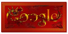 Google CNYear of the 龍 2012 Doodle