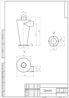 Sketch Box, Cad Cam, Dust Collector, Shop Plans, Sketch Design, Woodworking Tools, Wood Projects, Workshop, How To Plan