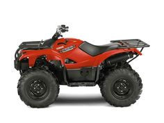 New 2016 Yamaha Kodiak 700 ATVs For Sale in Virginia. 2016 Yamaha Kodiak 700, Tis the Season to Get Your Best Deal at FMS. On Sale Now through December 31st, 2016. MSRP is $6,999.00. Our FMS Sale Price is $5,999.00. <br>* Price shown is based on the manuf