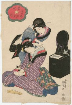 歌川国貞: Shaving the Nape of the Neck, from the series Modern Eastern Brocade Prints (Tôsei Azuma nishiki-e) - ボストン美術館 Asian Cat, Japanese Cat, Japanese Painting, Japanese Prints, Japan Art, Woodblock Print, Indian Art, Traditional Art, Portraits