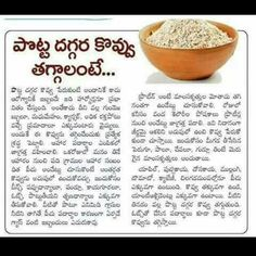 Good Health Tips, Natural Health Tips, Natural Health Remedies, Health And Beauty Tips, Ayurvedic Tea, Ayurvedic Remedies, Ayurveda, Healthy Food Options