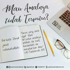Islam Muslim, Quran, Spirituality, Bullet Journal, Advice, Notes, Peace, Allah, Motivational
