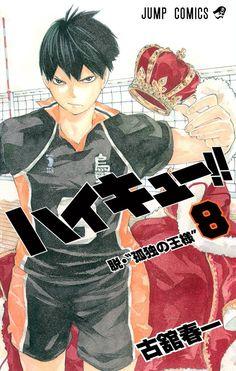 Collectible Manga in Chinese Kagehina, Kageyama Tobio, Hinata, Haruichi Furudate, Comic 8, Little Giants, Manga Books, Haikyuu Manga, Manga Covers