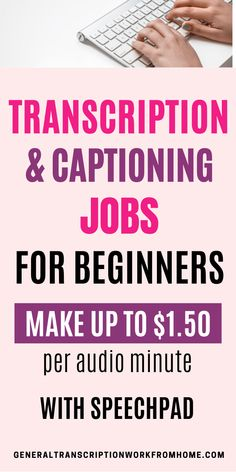 Transcription Jobs From Home, Transcription Jobs For Beginners, Legit Work From Home, Work From Home Jobs, Captioning Jobs, Make Money Blogging, How To Make Money, Typing Jobs, Medical Billing And Coding