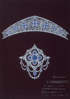 Diadem and brooch from the Romanov Collection, ca 1900