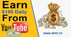 Learn How To Earn Money From YouTube through this complete step to step guide. Here are all the ways of learning - How To Make Money Online, in this blog. Earn More Money, Ways To Earn Money, Earn Money Online, How To Make Money, Top 10 Youtube Channels, Youtube How To Make, Ways Of Learning, Step Guide, Youtubers
