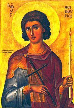 TRAPEZA: Saint Phanourios et la phanouropita