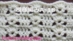 模様編みA-18:長編み【かぎ針編み初心者さん】編み図・字幕解説 Double Crochet Pattern / Crochet and Knitting Japan https://youtu.be/o13KLjUn0Ac 鎖編みと長編みで編む、簡単な模様編みです。マフラーやブランケットにも! ◆編み図はこちらをご覧ください。