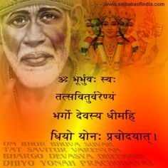 10 best sai baba images on pinterest om sai ram greeting cards shirdisaibabagreetingcardsandprayers for all occasions m4hsunfo