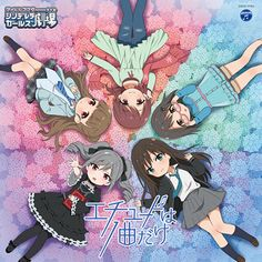 THE IDOLM@STER CINDERELLA GIRLS LITTLE STARS!  エチュードは1曲だけ
