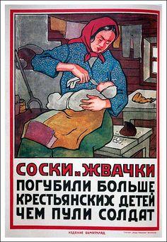 propaganda against ancient method of nursing of childrenfrfgdf