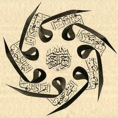 Arabic Calligraphy Art, Beautiful Calligraphy, Arabic Art, Caligraphy, Art Arabe, Islamic Patterns, Flow Arts, Arabic Design, Tatoo Art
