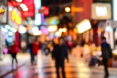 Blurred City Shopping And People Urban Scene Stock Image - Image of conceptual, business: 51138847 Vector Design, Graphic Design, Blur Photo, City Scene, Vectors, Branding, Graphics, Urban, Colour