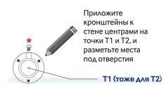 Угловой карниз для ванны: особенности выбора и 75+ функциональных и стильных решений http://happymodern.ru/karniz-dlya-uglovoj-vanny-foto/ Разметка мест сверления