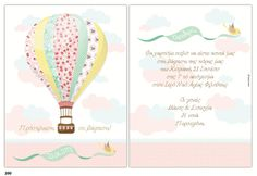 lavly προσκλητήρια γάμος βάφτιση lavly invitations and event deco Place Card Holders, Invitations, Design, Party Ideas, Decoration, Vintage, Fiestas, Boyfriend, Decorating