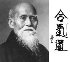 O'Sensei, Founder of Aikido