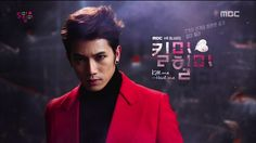 Kill Me, Heal Me: Episode 5 » Dramabeans » Deconstructing korean dramas and kpop culture