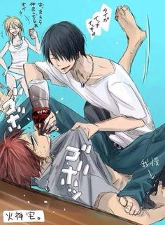 Poor Taiga!! | Kagami, Tatsuya, Alex