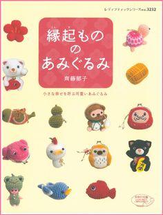Crocheted animals.  FREE CHARTS 12/14.