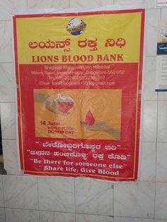 """Bring a life back to power. Make blood donation your responsibility """"Donate Blood Save Life"""" by #Tripath Team"""