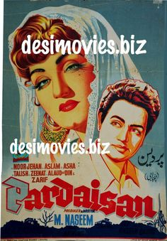 Pardaisan (1959)