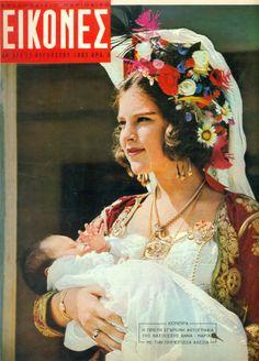 Τον Αύγουστο του 1965, η βασίλισσα Άννα Μαρία, κρατώντας τρυφερά την νεογέννητη κόρη της, πριγκίπισσα Αλεξία, φωτογραφιζόταν στο νησί των Φαιάκων,  φορώντας την  κερκυραϊκή –  γιορτινή – παραδοσιακή στολή, και έχοντας στολισμένα τα μαλλιά της με πολύχρωμα άνθη που αποτελούσαν μέρος του κεφαλόδεσμου. Το χρυσοκέντητο κόκκινο πεσελί της, κρυβόταν από το μικροσκοπικό σωματάκι της κόρη της, που κοιμόταν αμέριμνη στην αγκαλιά της.