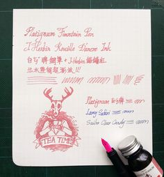 """Plati""""g""""num Fountain Pen + J. Herbin Rouille D'ancre Ink  Fountain pen with one converter coast NT.450 (about 15 USD.) #type #calligraphy #lettering #typography #illustration"""