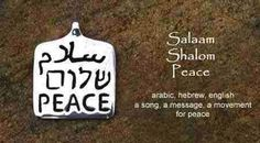"""The Muslim greeting of salam """"saying as-salamu alaykum"""" in Arabic means """"peace be upon you"""". It may be news to many that this greeting was taught by Moses"""