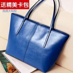 特价欧美女士包包2014新款潮休闲包时尚女包韩版大包单肩包手提包-淘宝网