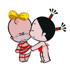 Cute Couple Cartoon, Cute Cartoon Characters, Cute Cartoon Pictures, Cute Love Pictures, Cartoon Gifs, Snoopy Happy Dance, Teddy Bear Quotes, Naughty Kids, I Love You Images