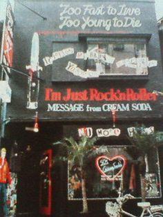 Cream Soda in black and red, c. Pink Dragon, Cream Soda, Rockn Roll, Rockabilly, Harajuku, Tokyo, Like4like, Scene, Japanese