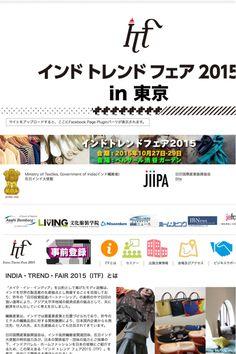 ITF TOKYO 2015