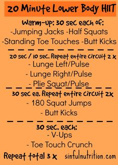 20 Minute Lower Body HIIT