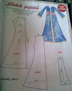 قفطان مغربي 2014 خياطة القفطان المغربي