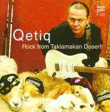 Rock from Taklamakan Desert [CD]