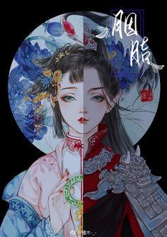 New Chinese Art Girl Anime Ideas Anime Art Girl, Manga Art, Manga Anime, Fantasy Kunst, Fantasy Art, Princesse Disney Swag, Character Art, Character Design, Bd Art