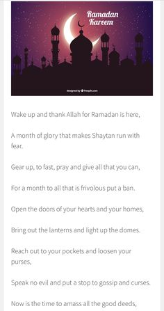 The month of fasting and spiritual reflection is here Deen, Ramadan, Islamic, Pray, Reflection, Poems, Spirituality, Group, Lifestyle